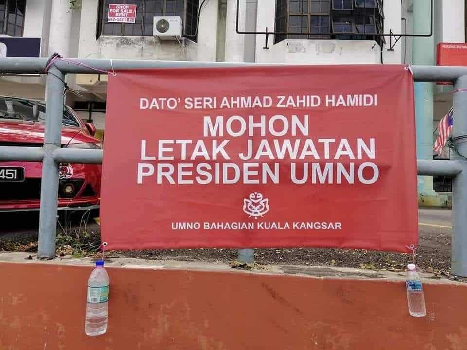 Kain rentang desak Presiden Umno letak jawatan 'merebak' ke Kuala Kangsar