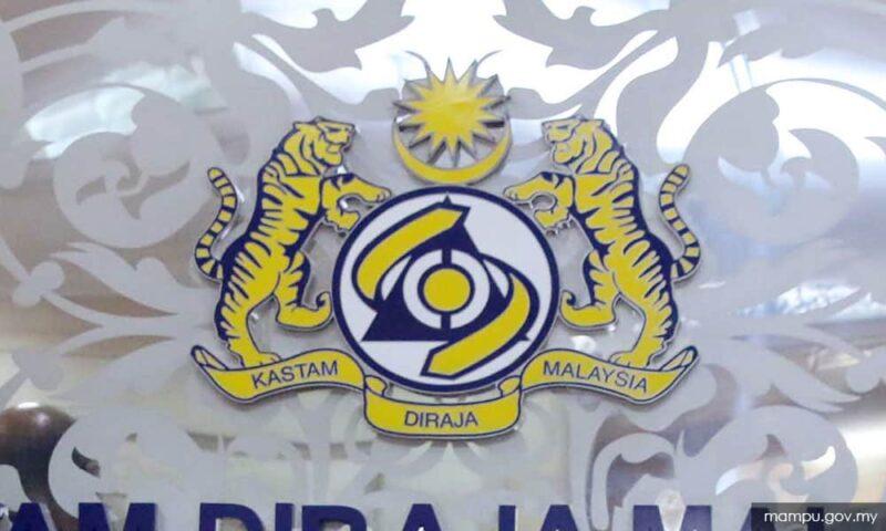 Laporan audit sahkan kerajaan bayar RM273 juta untuk sistem kastam yang tak pernah siap