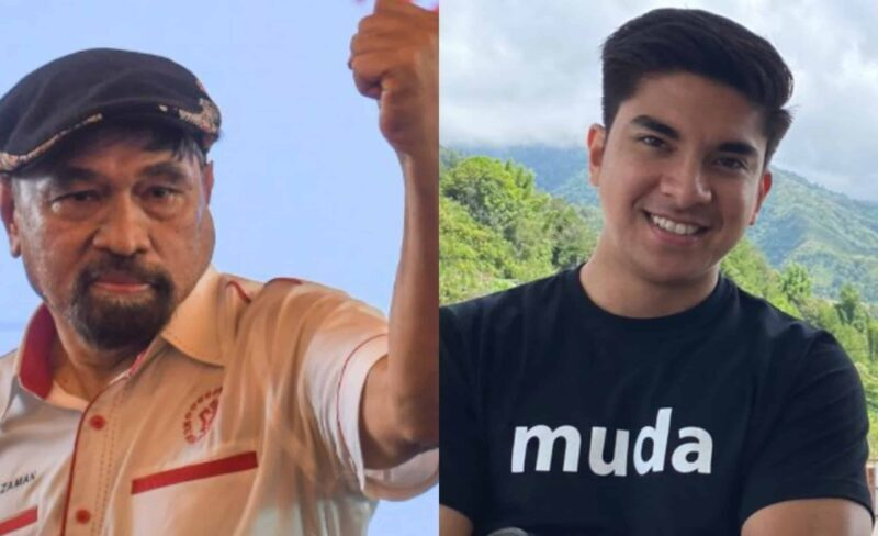 Parti politik abang Ismail Sabri lulus, Muda bila nak lulus?