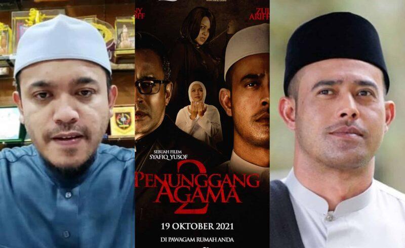 Filem Penunggang Agama 2 bakal ditayangkan, PU Syed kongsi nasihat dan teguran